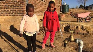 Rural children benefitting from the LSP community outreach